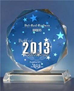 2013 Shop Award
